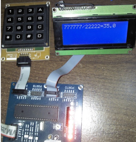 kalkulator_avr